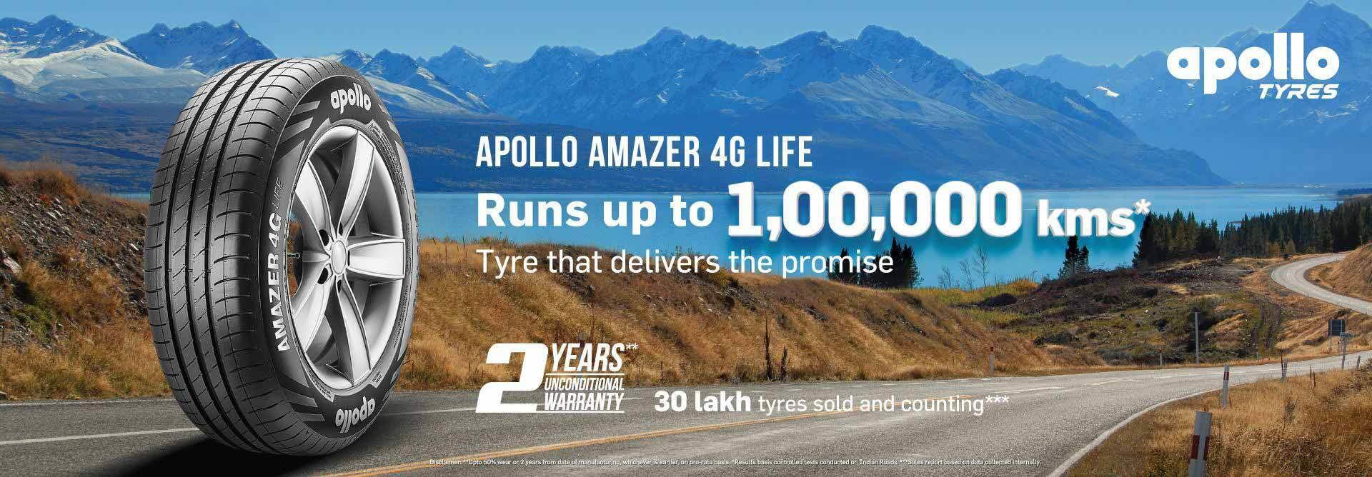Apollo Amazaer 4g life